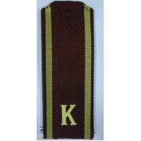 Погоны Курсант Войск Национальной гвардии с буквой К