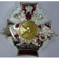 Знак Долг и честь сухопутные  войска