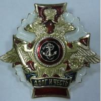 Знак Долг и честь военно-морской флот якорь