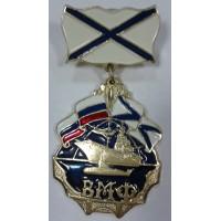 Знак медаль Военно-морской флот