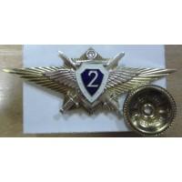 Знак классности офицера 2 степени синяя эмаль