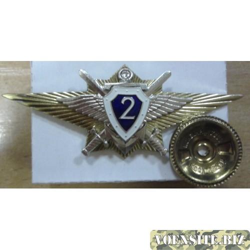 Знак классности офицера 2 степени синий