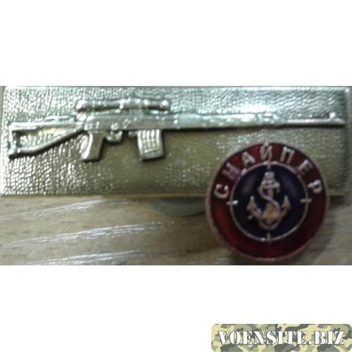 Знак Снайпер военно-морской флот