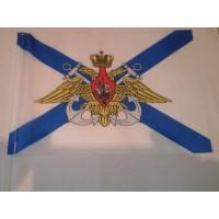 Флаг Андреевский с орлом