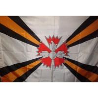 Флаг Главного разведовательного управления