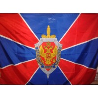 Флаг Федеральной службы безопасности