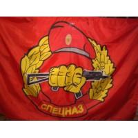 Флаг Спецназа и разведки Внутренних войск МВД России