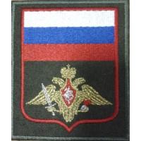Шеврон Орел с флагом вышитый СВ на липучке прямоугольный