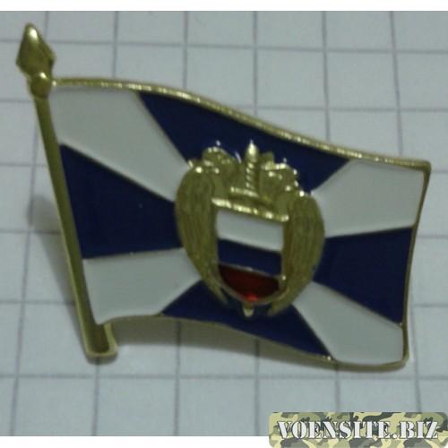 Знак флаг ФСО
