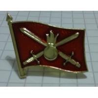 Знак Сухопутные войка флаг