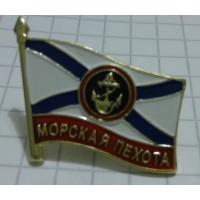 Знак Морская пехота флаг