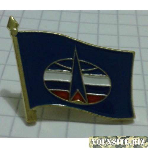 Знак Военно космические силы флаг