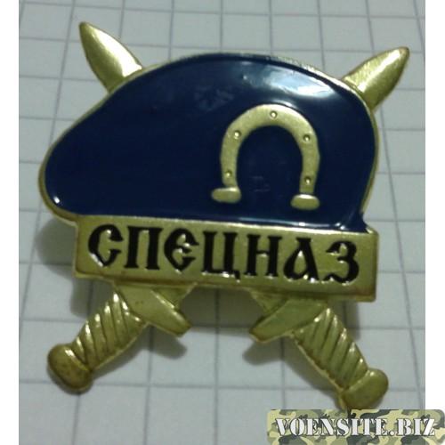 Знак Спецназ Солдат удачи голубой большой