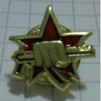 Знак Кулак на фоне звезды