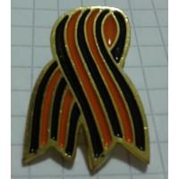 Знак Георгиевская лента
