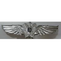 Знак классности офицера ФСО 3 степени серебряный
