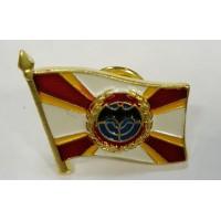 Знак Флаг Военная разведка с эмблемой