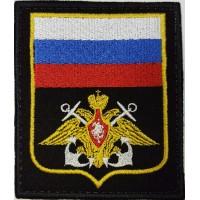 Шеврон Орел с флагом вышитый ВМФ прямоугольный