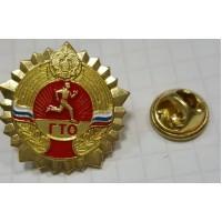 Знак ГТО красная эмаль