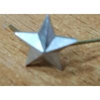 Звезда 13мм металл серебро
