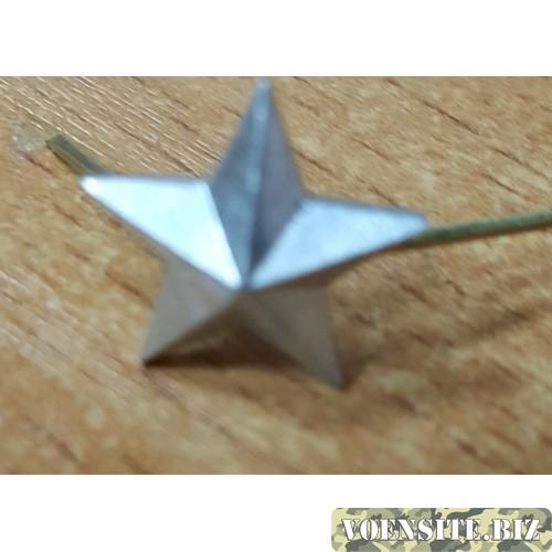 Звезда 13мм малая металл серебро