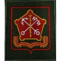 Шеврон Западного Военного округа вышитый прямоугольный с липучкой
