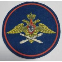 Шеврон ВВС круглый простой