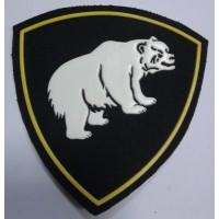 """Шеврон ВВ  """"Медведь"""" Сибирский округ простой"""