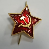 Звезда СА на пилотку