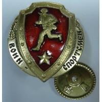Знак Воин Спортсмен красный горячая эмаль