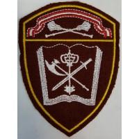 Шеврон вышитый учебных воинских частей войск национальной гвардии Российской Федерации