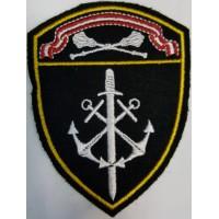 Шеврон вышитый морских воинских частей войск национальной гвардии Российской Федерации