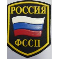 Шеврон ФССП с флагом простой