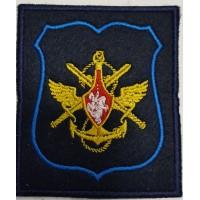 Шеврон вышитый синий для должностных лиц Генерального штаба МО РФ прямоугольный