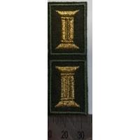 Знак принадлежности к офицерскому званию оливковый желтый с оливковым кантом