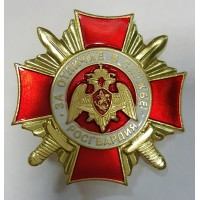 Знак За отличие в службе РОСГВАРДИИ 1 степени золото метал