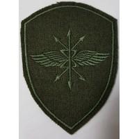 Шеврон вышитый в/ч связи войск национальной гвардии Российской Федерации