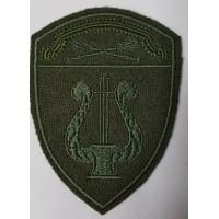 Шеврон вышитый военно-оркестровый войск национальной гвардии Российской Федерации