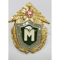 Знак классности щит 1 степени зеленая эмаль