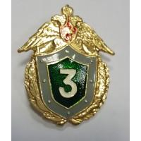 Знак классности щит 3 степени зеленая эмаль