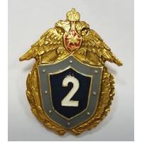 Знак классности щит 2 степени синяя эмаль