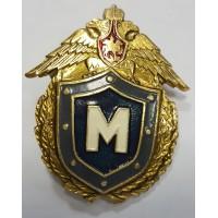 Знак классности щит Мастер синяя эмаль