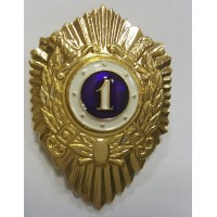 Знак Классность Сержанта Полиции 1 степени