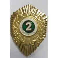 Знак Классность Сержанта Полиции 2 степени