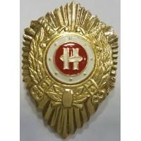 Знак Классность Сержанта Полиции Наставник