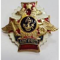 Знак Долг и честь военно-морской флот якорь большой