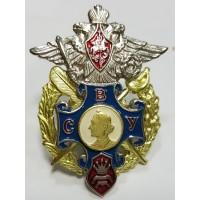 Знак выпускника Суворовского Военного Училища крест с орлом