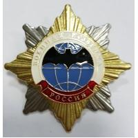 Знак Военная разведка России