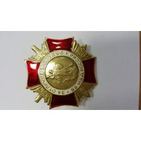 Знак За отличие в службе ВВ МВД 1 степени