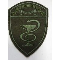 Шеврон вышитый медицинских воинских частей войск национальной гвардии Российской Федерации